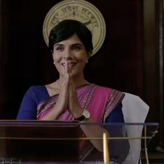 'Madam Chief Minister' review: A woman rises to power and falls while trying to hold on to it