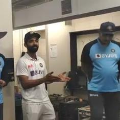 Watch: Ajinkya Rahane hails India's collective effort in speech after win in Brisbane