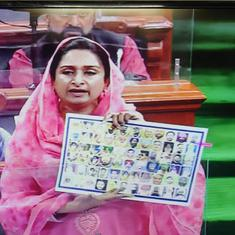 'Whom did the PM call parasites?' Harsimrat Kaur Badal supports farmer protests in Lok Sabha speech