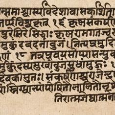 Is Rajasthani a single language or a spectrum of many related but distinct tongues?