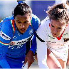 Hockey: India women's team lose a hard-fought second game against hosts Germany