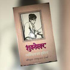 Hindi writer Bhuwaneshwar has been largely forgotten. A new book of his stories revives his work