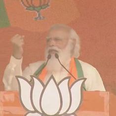 West Bengal polls: PM claims Mamata Banerjee betrayed state, promises 'real parivartan'