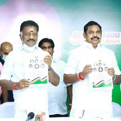 AIADMK promises free washing machines, government jobs in manifesto for Tamil Nadu elections