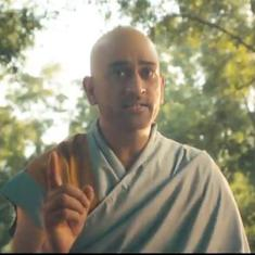 Watch: MS Dhoni plays a monk in new IPL commercial