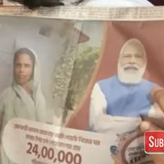 Bengal elections: Woman refutes claim made in ad of being given a house under 'PM Awas Yojana'