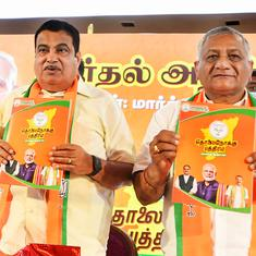 In Tamil Nadu, BJP manifesto promises total prohibition, 50 lakh new jobs