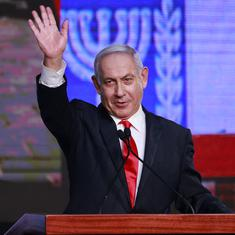 Israel will continue attacks on Gaza as long as necessary, says PM Benjamin Netanyahu