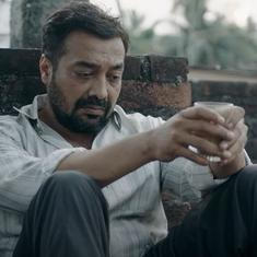 'Bansuri' trailer: Anurag Kashyap leads film about flute playing and dreams of success