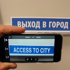 Google Translate is sexist. What it needs is a little gender-sensitivity training