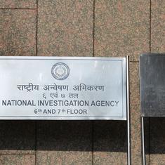 Ambani bomb scare case: NIA arrests Mumbai police officer Sunil Mane