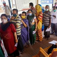 Coronavirus: Inoculation stopped in 11 Odisha districts due to vaccine shortage