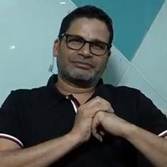 'Election Commission functioning as an extension of BJP': Watch Prashant Kishor's NDTV interview
