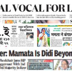 'Khela over': What newspapers said about Assembly election results, Mamata Banerjee's Bengal win
