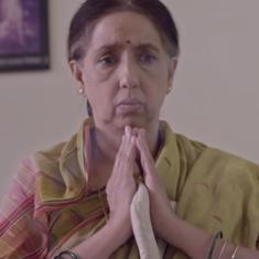 'Photo Prem' trailer: Neena Kulkarni plays a housewife in search of the perfect picture