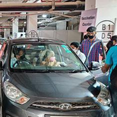 Watch: Drive-in vaccination centre for senior citizens in Mumbai reduces risks from crowds