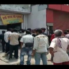 Uttar Pradesh: People flock to buy alcohol as liquor shops resume operations in Moradabad