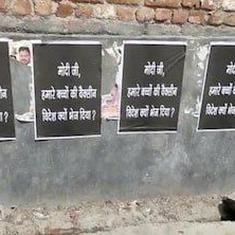Several arrested in Delhi for posters questioning PM Modi on Covid-19 vaccine exports