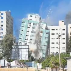 ICYMI: Israeli airstrike destroys the building that housed foreign media offices in Gaza