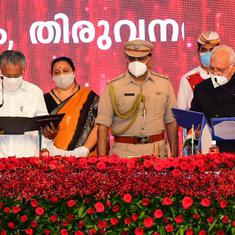 Kerala: Pinarayi Vijayan takes oath as chief minister, 20 others to be sworn in to the Cabinet