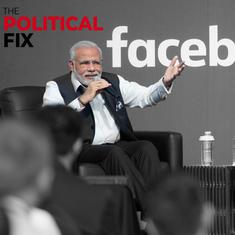 The Political Fix: Does anyone trust Modi's government to genuinely place checks on Big Tech?