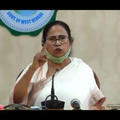 'Jo darte hain, wo marte hain': Mamata Banerjee uses iconic 'Sholay' dialogue in press conference