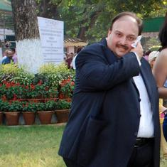Mehul Choksi's deportation case adjourned by Dominica court, next hearing likely in July