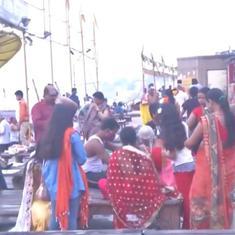 Watch: Maskless devotees gather in Varanasi to take a dip in Ganga river on 'Nirjala Ekadashi'