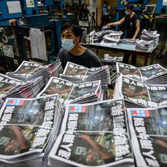 China dismisses Joe Biden's comments on closure of Hong Kong's Apple Daily