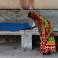 What does mortality data tell us about Bihar's first Covid-19 wave?