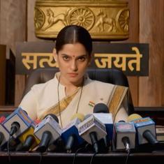 'City of Dreams' season 2: Political thriller sees the return of Priya Bapat and Atul Kulkarni