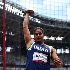 Tokyo 2020, athletics: Kamalpreet Kaur in discus throw final, finishes second in qualification
