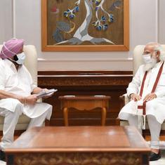 Amarinder Singh urges PM Modi to repeal farm laws, amend legislation to provide legal aid to farmers