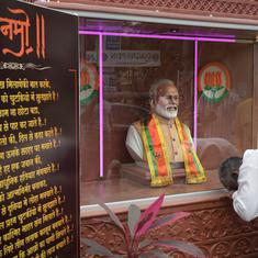 Temple built for Modi by BJP worker in Pune closed after criticism from Opposition