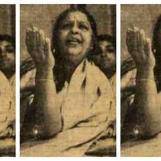 Listen: Siddheshwari Devi sings a thumri based on raag Khamaj