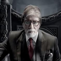 Song check: For 'Chehre', a poem narrated by Amitabh Bachchan and music by Vishal-Shekhar