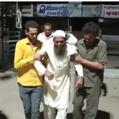 Muslim hawker beaten up in MP after he fails to show his Aadhaar card