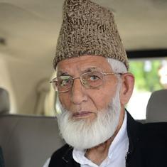Kashmiri separatist leader Syed Ali Shah Geelani dies at 92