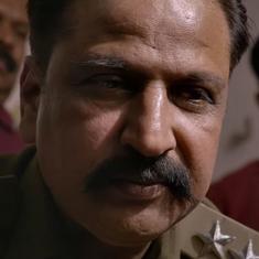 'Kuttavum Sikshayum' trailer: Rajeev Ravi directs police investigation drama