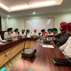 Punjab: Farmer unions urge political parties to suspend poll campaigns till schedule is announced