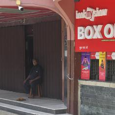 Cinemas in Maharashtra to reopen from October 22