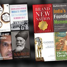 Kamaladevi Chattopadhyay Book Prize: The longlist is a reading guide to fascinating non-fiction
