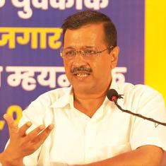 Goa polls: AAP promises 80% employment quota for locals in private sector