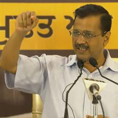 Punjab elections: Arvind Kejriwal promises free health services in government hospitals
