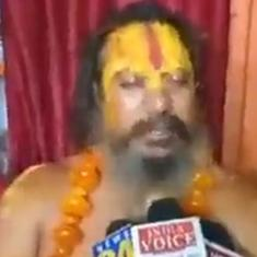 Declare India as a Hindu nation or I will kill myself, seer in Ayodhya tells Centre