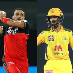 IPL 2021 full list of award winners: MVP, Orange Cap, Purple Cap, Emerging Player, Super Striker
