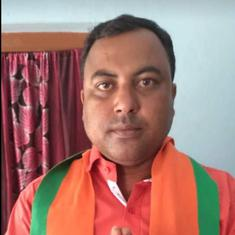 West Bengal: BJP protest against youth leader's alleged murder in Uttar Dinajpur district