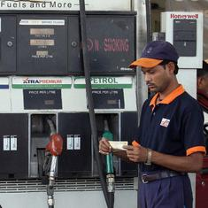 Petrol prices cut by 12 paise a litre, diesel by 14 paise, a day after hike in excise duty