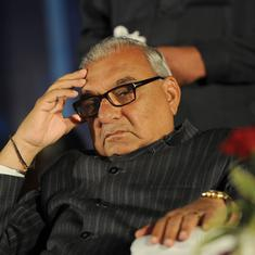 CBI files chargesheet against former Haryana CM Bhupinder Singh Hooda in land allotment case