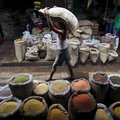 Wholesale price inflation falls to 4.64% in November